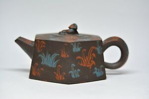 Chinese Yixing Pottery Teapot 2 5 Inches Tall Marked Under The Lid