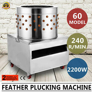 60cm Feather Plucker Plucking Machine 240r min Stainless Steel Hair Removal