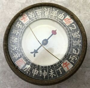 Very Rare Vintage Chinese Compass Wood Case Ex Condition