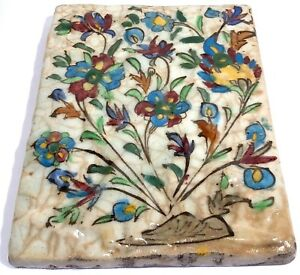 Antique Islamic Hand Painted Thick Persian Botanical Tile Middle East Antiquity