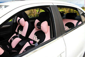 20pcs New 2018 1 Sets Female Cute Cartoon Universal Car Seat Covers Cushion Pink
