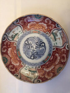 Japanese Antique Porcelain Bowl Dish Of Old Imari 9 Diameter