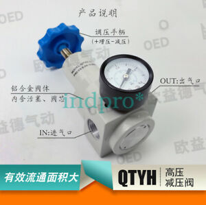 1pcs Applicable For Air Compressor Pneumatic High Pressure Relief Valve Qtyh 15