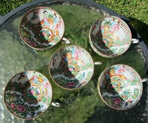 5 Antique Chinese Porcelain Rose Medallion Tea Cups Painted Interior Very Thin