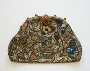 19th C Antique Chinese Embroidery Purse Bag Silk Qing Embroidered