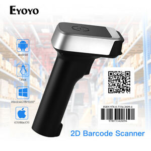 Handheld Usb Wired 2 4g Wireless 2d Barcode Scanner Bar Code Scan For Pc Linux