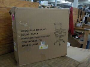 Mid back Black Mesh Swivel Task Chair With Mesh Padded Seat And Flip up Arms