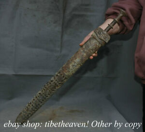 26 Old Chinese Bronze Ware Western Zhou Dynasty Palace Emperor Qin Coin Sword