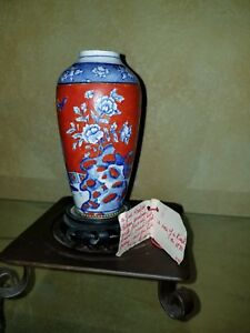 Chinese Porcelain Vase Qing Dynasty Paper Of With Description Cira 1870