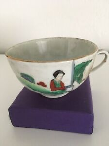 Vintage Chinese Hand Painted Rice Grain Pattern Wine Tea Cups Stamped