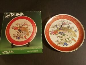 Satsuma Japanese Decorative Plate Hand Painted Peacock Floral 10 In Box