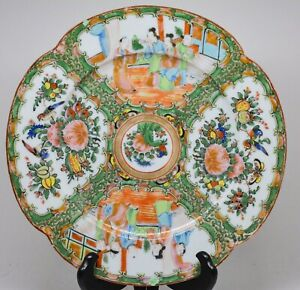 Antique Chinese Rose Medallion Plate 9 75 Inches Wide