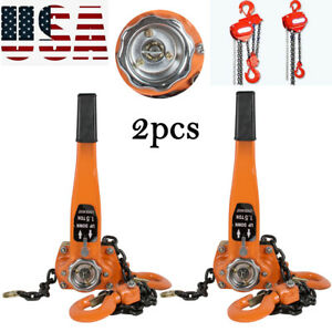 2x1 5ton Chain Lever Block Hoist Come Along Ratchet Lift 3000lb Capacity Device