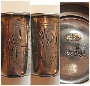 Antique Russian 84 Silver Kiev Mark Makers Mark Engraved Vodka Kiddush Cup
