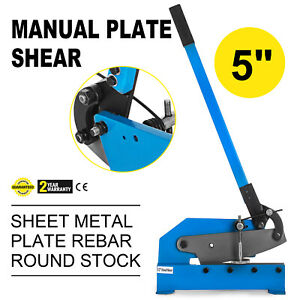 5 125mm Hand Shear Cutting Sheet Metal Round Stock Adjustable Clamp Bar Shears