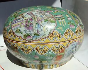Large Vintage Chinese Famille Rose Porcelain Covered Bowl Box Not Antique