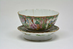 Antique Chinese Rose Medallion Bowl With Stand