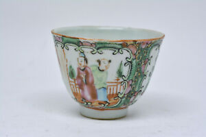 Antique Chinese Rose Medallion Teacup 2 Inches Tall
