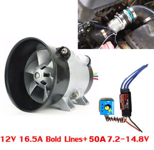 Universal Car Electric Turbo Charger Air Intake Fan Hp Boost W 50a Esc Switch
