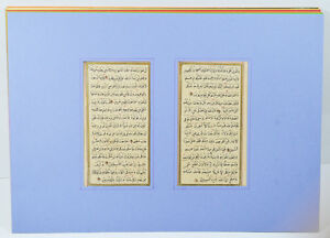 1855 Antique Ottoman Illuminated Quran Koran Manuscript Calligraphy Muraqqa