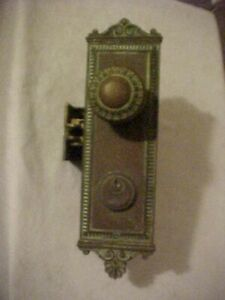 Antique Beaux Arts Style Brass Door Knobs Backplates Mortise Lock Sargent Keye