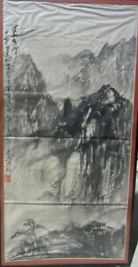 Beautiful Signed Antique Vintage Chinese Landscape Watercolor Painting