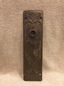 One Antique Stamped Steel Victorian Door Knob Back Plate Escutcheon Double Key