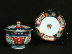 Vintage Signed Japanese Or Chinese Tea Cup With Lid A Saucer Hand Painted