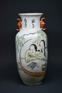 Chinese Antique Porcelain Caligraphy Vase 9 Inches Tall Mid To Late 1800s