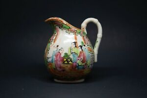 Chinese Antique Rose Medallion Creamer 4 5 Inches Tall