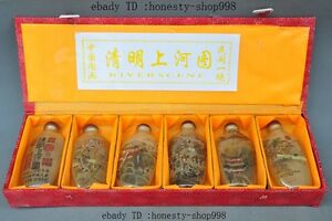 Old China Glass Colored Glaze Hand Painted Qingming Riverside Snuff Bottle Set