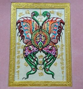 Holy Butterfly Real Kruba Krissana Be 2557 Thai Amulet Love Charm Gambling Luck