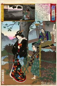 Japanese Repro Woodblock Vintage Geisha Hiding Place Painting Picture Print A3