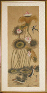 A Fine Korean Large Lotus Fish And Bird In Pond Painting 19th C
