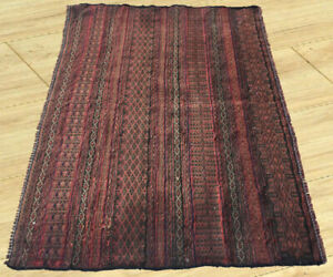 100 Years Old Antique Hand Knotted Flat Weave Rahrah Kilim Area Rug 4 X 5 Ft