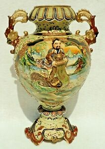 Large Old Antique 16 5 Japanese Satsuma Moriage Enamel Vase Urn Meiji Period