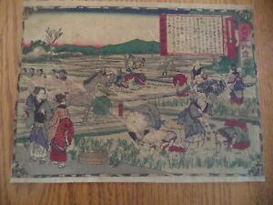 Antique Japanese Woodblock Print Hiroshige Iii Pictures Of Japan Production