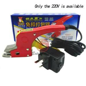 Electric Heating Welding Strapping Tool Packing Pliers Manual Handy Strap Tool