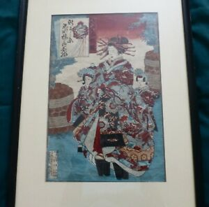 Old Japanese Woodblock Print Of A Geisha Attendants 8 3 4 X 13 Matted Framed