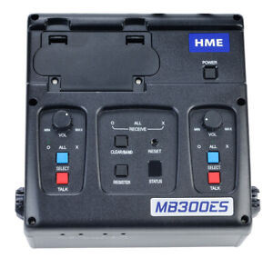 Hme Mb300 Clear com Wireless Intercom System Base Station Football Drive thru