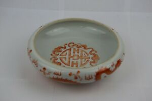 A Chinese Porcelain Iron Red Brush Washer Late Qing Dynasty