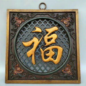 14 96 Collection Chinese Camphor Wood Painted Carved Word Wall Hang Mural