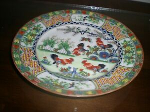 Rare Antique Chinese Export Porcelain Plate With Roosters Marked