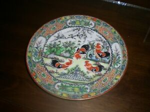 Rare Antique Chinese Export Porcelain Saucer With Roosters Marked
