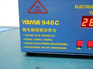 Youyue 946c Electronic Hot Plate Soldering Preheating Station 220v