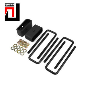 2 Rear Leveling Lift Kit For 2007 2018 Chevy Silverado Sierra Gmc