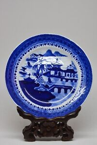 Vintage Chinese Blue And White Plate 6 Inches Wide