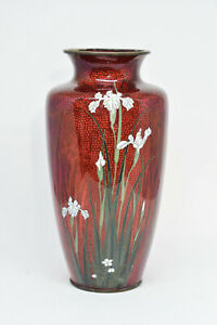 Vintage Japanese Cloisonne Vase 7 5 Inches Tall