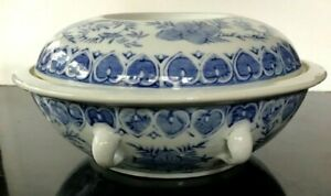 Antique Porcelain Blue White Lidded Bowl Asian Influence Four Side Loops