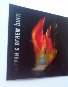 STEREO 3D Poster COCA-COLA Energy Drink BURN RARE